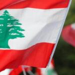 Líbano bajo el nuevo colonialismo - Saif.world